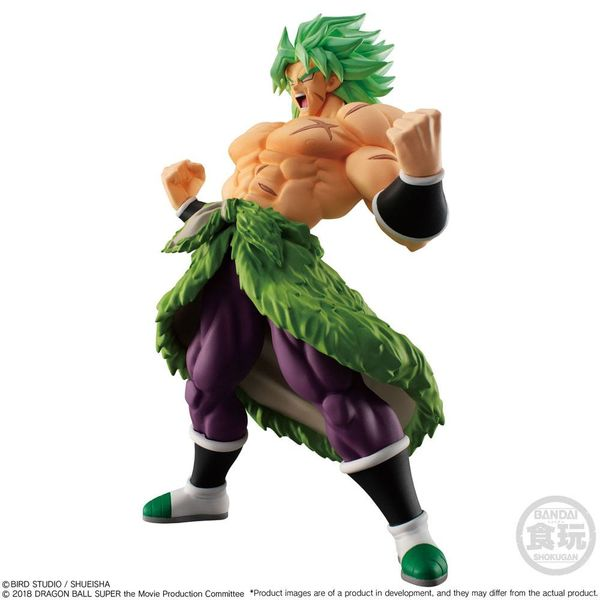 Broly SS Full Power Figure Dragon Ball Super Styling Collection