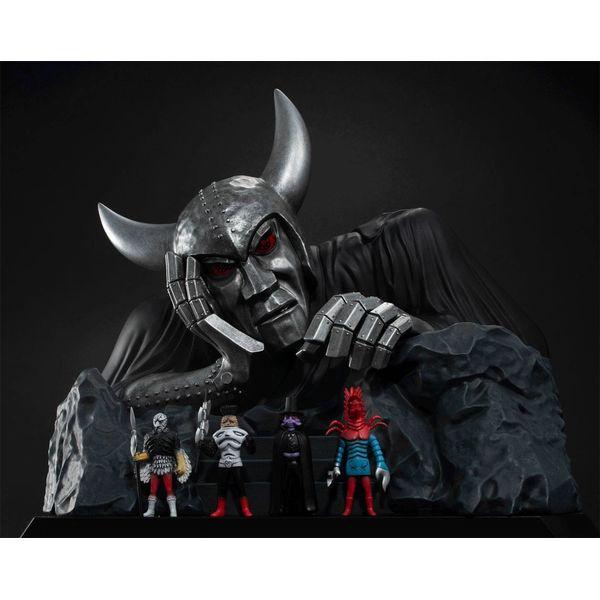 Figura King Dark & Monsters Kamen Rider Ultimate Article