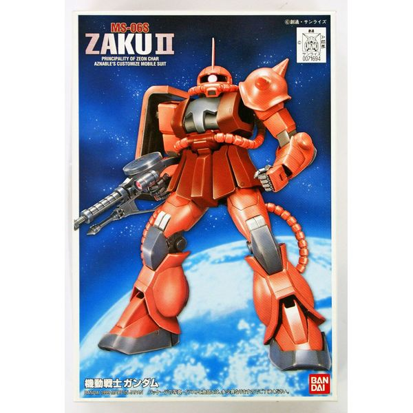 Char's Zaku II 1/144 HG Model Kit Gundam