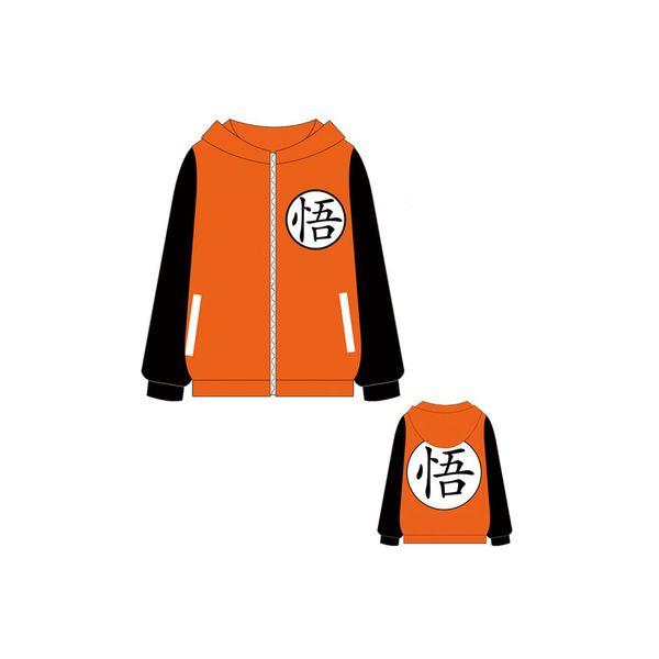 Goku Hoodie Dragon Ball Z