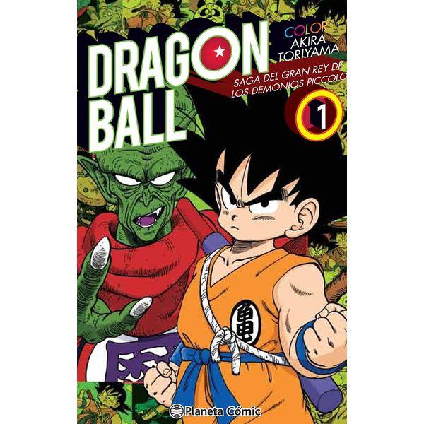 Dragon Ball Color: Saga del Gran Rey de los Demonios Piccolo #01 Manga Oficial Planeta Comic