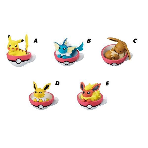 Pokémon Gashapon Teacup Time Mascot 5 (unit)