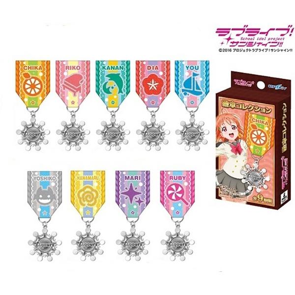 Medalla Love Live! Sunshine! - Medal collection