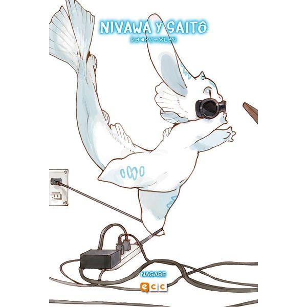 Nivawa y Saito Manga Oficial ECC Ediciones