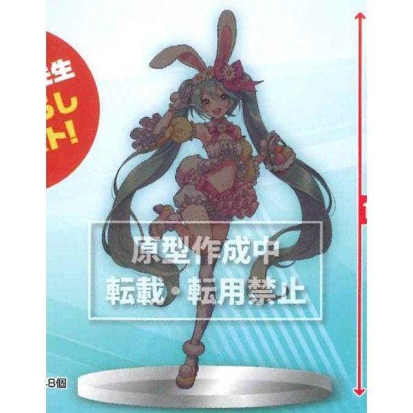 Figura Hatsune Miku 2nd Season Spring Vocaloid