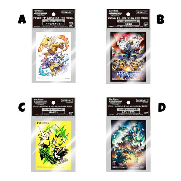 TCG DIGIMON CARD GAME Pack of 60 Carddass sleeves