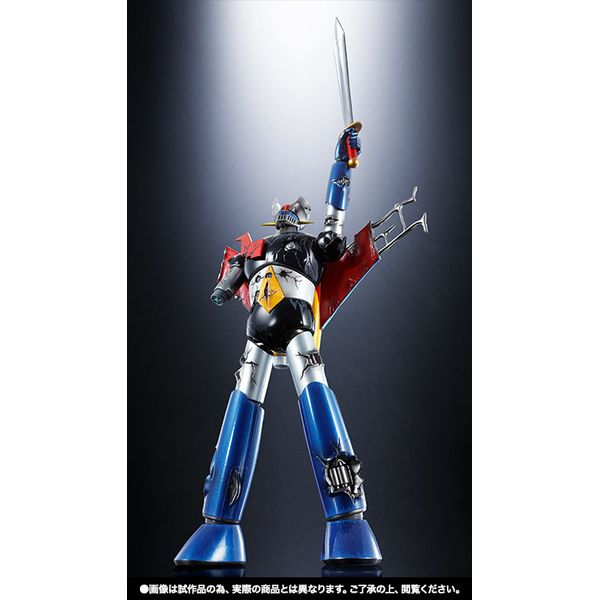 Mazinger Z GX-70D Damaged Ver. Figure Soul Of Chogokin