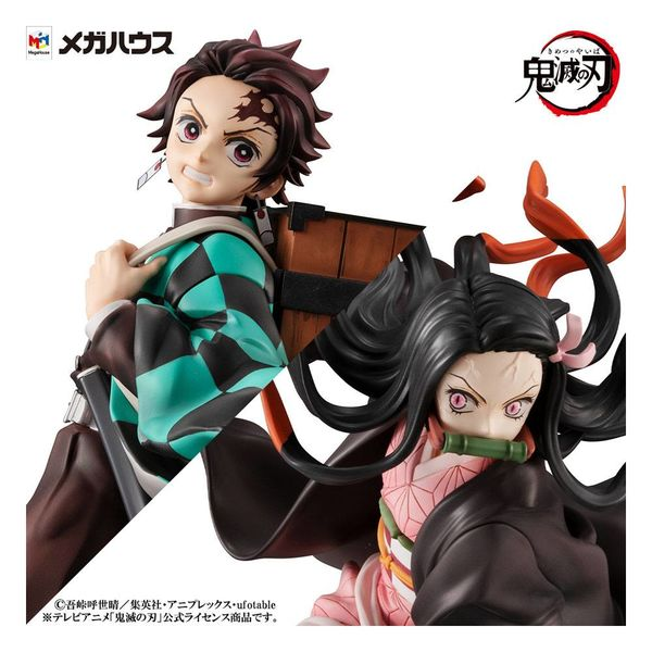 Kamado Brother & Sister Figure Kimetsu no Yaiba Precious G.E.M.