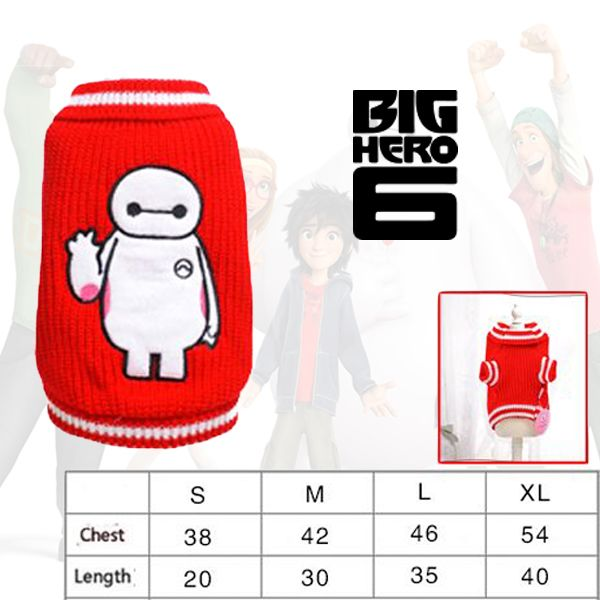 Cosplay para Mascota Baymax Big Hero 6