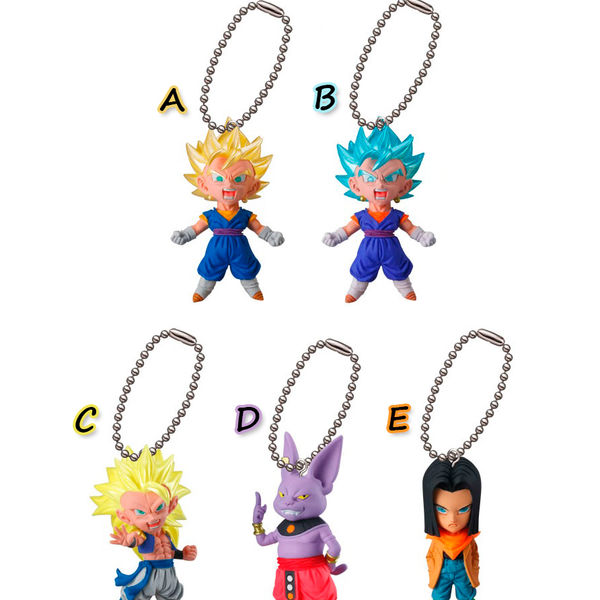 Dragon Ball Super Gashapon UDM Burst 23