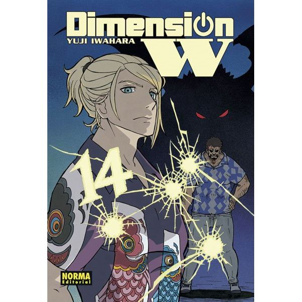 Dimension W #14 Manga Oficial Norma Editorial