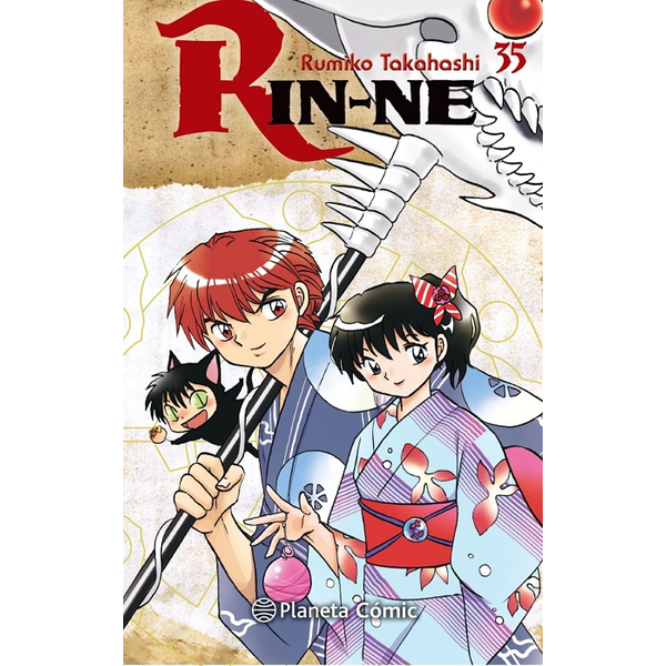 Rin-ne #35 Manga Oficial Planeta Comic (Spanish)