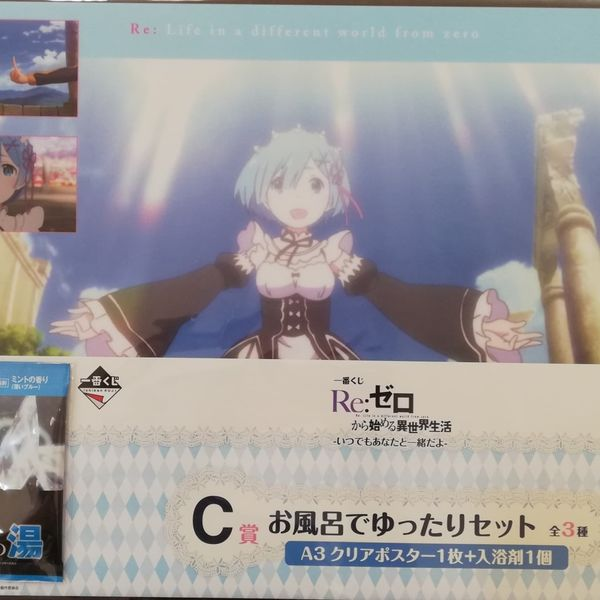 Poster Water proof Rem and bath salts Re:Zero