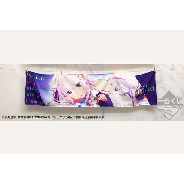 Toalla de cuello Emilia - Re:Zero