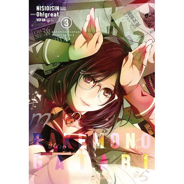 Bakemonogatari #03 Manga Oficial Milky Way Ediciones