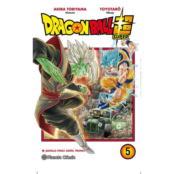 Dragon Ball Super  #05 Manga Oficial Planeta Comic