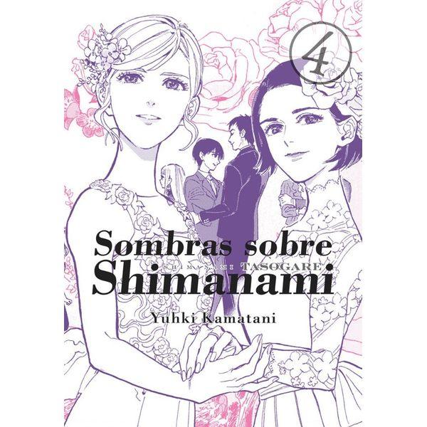 Sombras sobre Shimanami #04 (Spanish) Manga Oficial Tomodomo