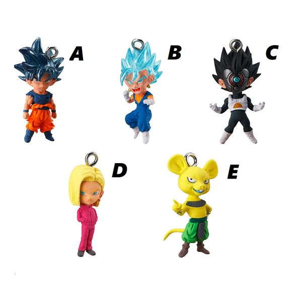 Gashapon Dragon Ball Super UDM The Best 27