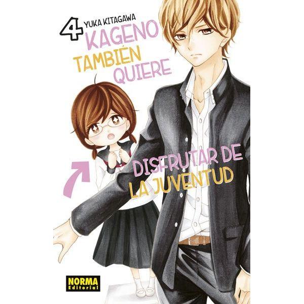 Kageno También Quiere Disfrutar De La Juventud #04 Manga Oficial Norma Editorial (spanish)