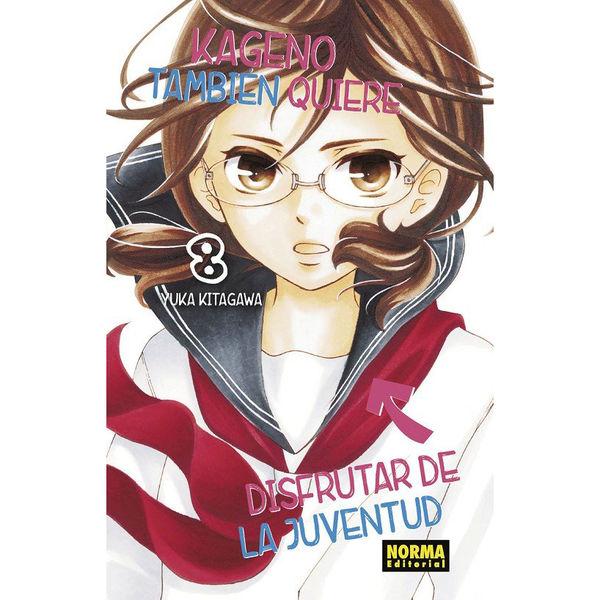 Kageno También Quiere Disfrutar De La Juventud #08 Manga Oficial Norma Editorial (Spanish)