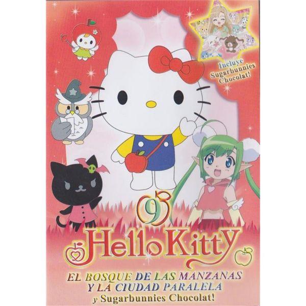 Hello Kitty: El Bosque De Las Manzanas Y La Ciudad Paralela DVD