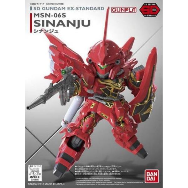 Model Kit MSN-06S Sinanju Gundam: SD EX-Standard