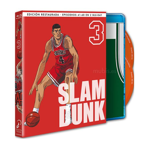 Slam Dunk Box 3 Bluray