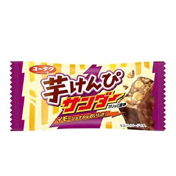 Chocolatina Yuraku de Patata Dulce
