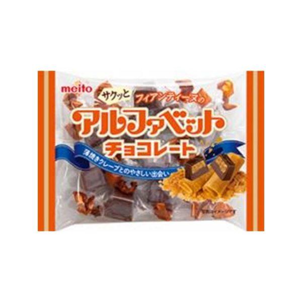 Chocolatinas Alfabeto Meito