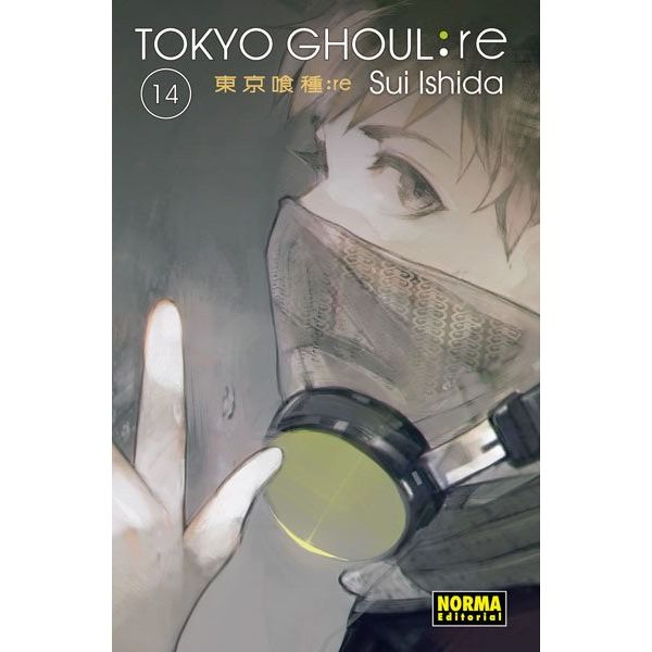 Tokyo Ghoul Re #14 Manga Oficial Norma Editorial
