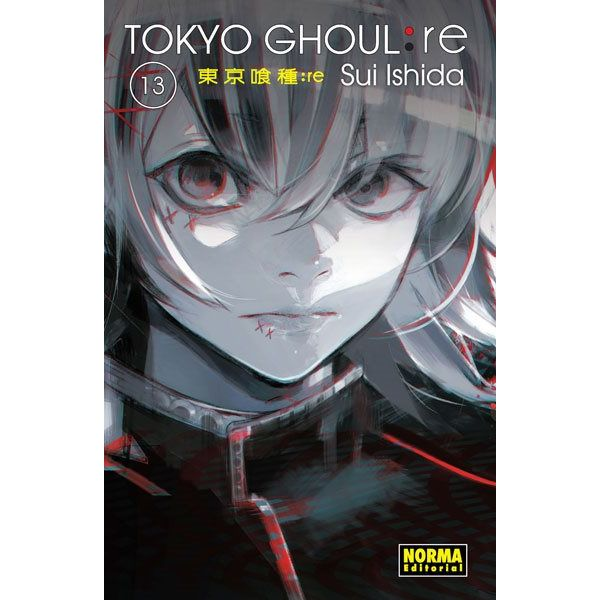 Tokyo Ghoul Re #13 Manga Oficial Norma Editorial