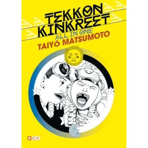 Tekkon Kinkreet: All In One Manga ECC Ediciones (spanish)