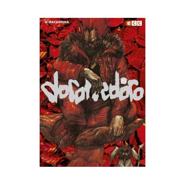 Dorohedoro #06 (Spanish) Manga Oficial ECC Ediciones