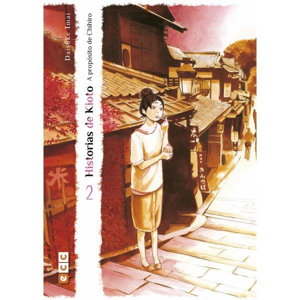 Historias de Kioto: A proposito de Chihiro #02 Manga Oficial ECC Ediciones