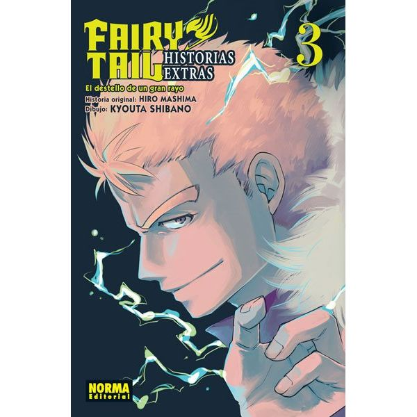 Fairy Tail Historias Extras #03 Manga Oficial Norma Editorial