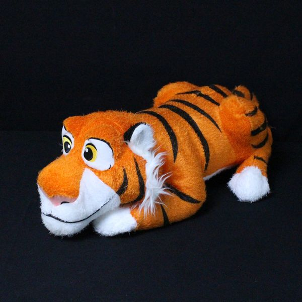 Rajah Plush Doll Aladdin Disney