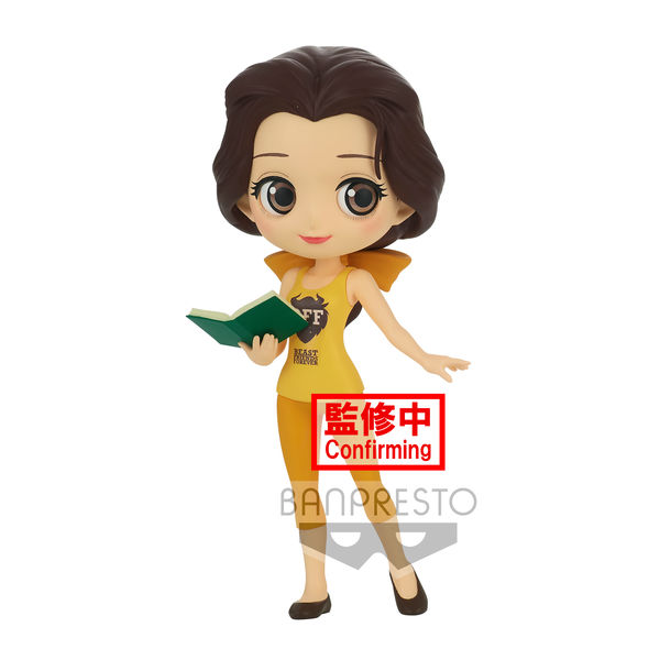 Figure Bella Avatar Style Beauty And The Beast Disney Version A Q Posket