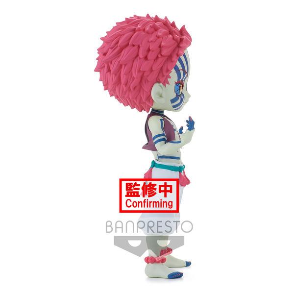 Figura Azaka Kimetsu No Yaiba Version A Q Posket