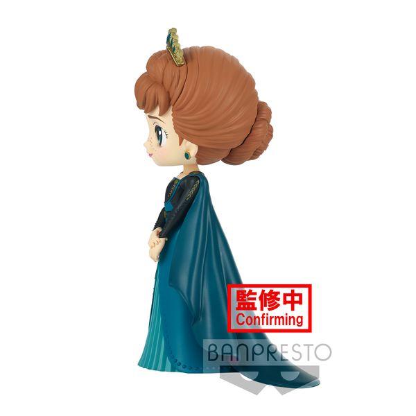 Anna Frozen 2 Anna Disney Q Posket