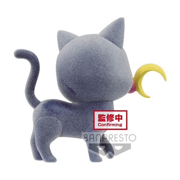 Luna Figure Pretty Guardian Sailor Moon Fluffy Puffy Version A