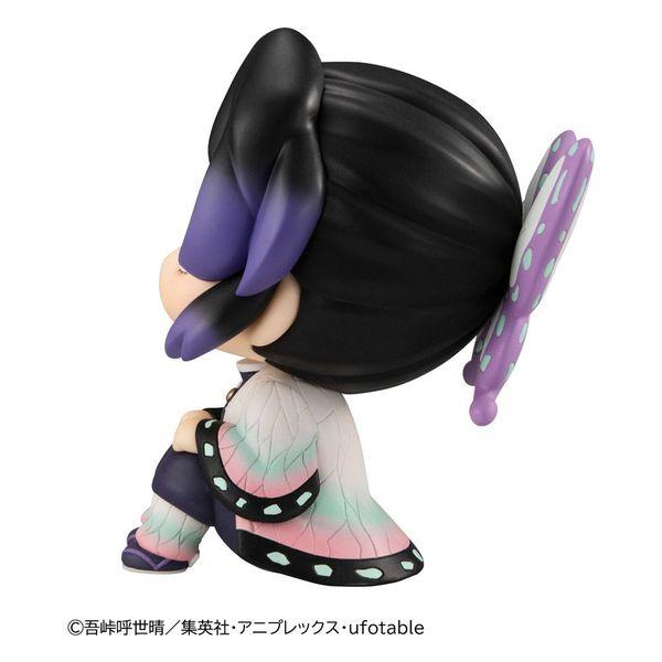 Figura Shinobu Kocho Kimetsu no Yaiba Look Up
