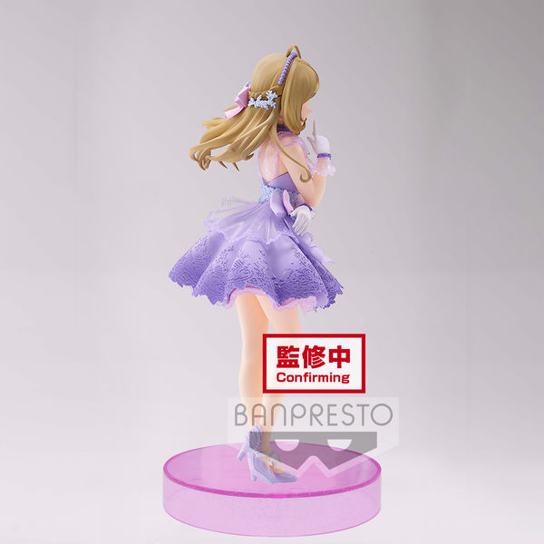 Figura Shin Sato The Idolmaster Cinderella Girls Espresto