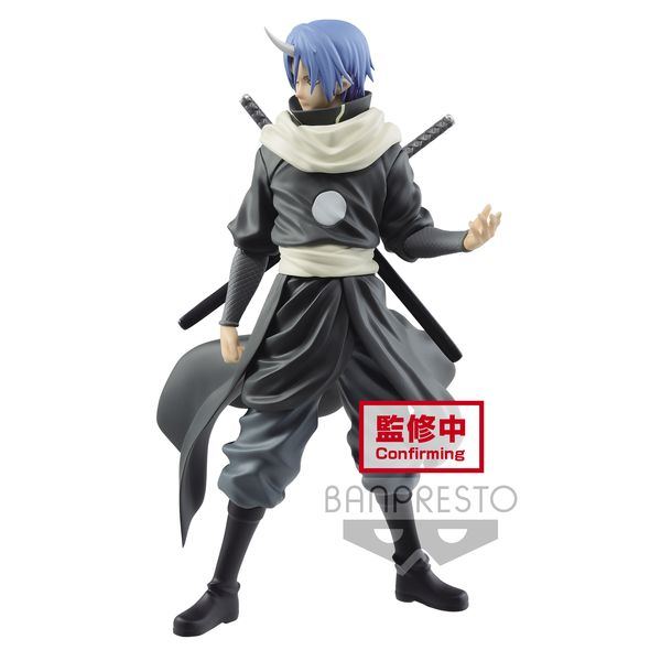 Soei Special Color That Time I Got Reincarnated as a Slime Figure Otherworlder Vol 8
