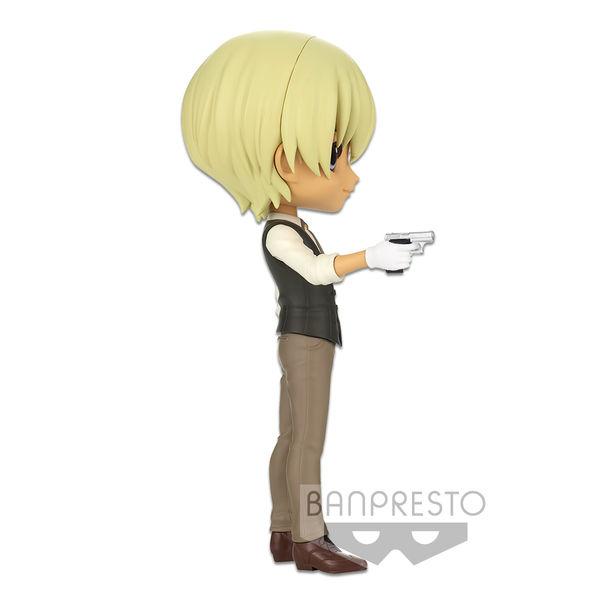Figura Toru Amuro Detective Conan Version B Q Posket