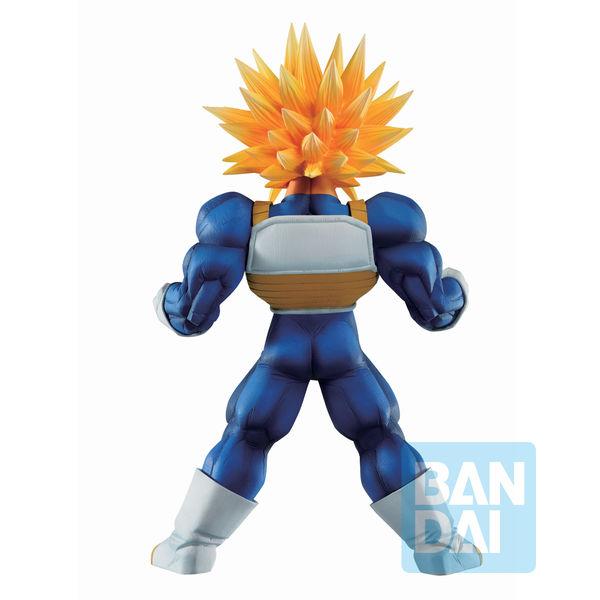 Figura Trunks Ultra SSJ Dragon Ball Z VS Omnibus Super Ichibansho