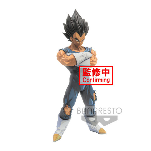Figura Vegeta Base Dragon Ball Z Grandista Nero Manga Dimensions