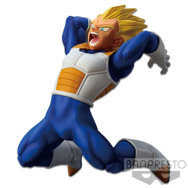 Figura Vegeta SSJ Dragon Ball Super Chosenshiretsuden Vol 1