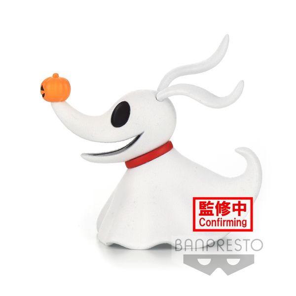 Figura Zero Pesadilla Antes De Navidad Disney Fluffy Puffy