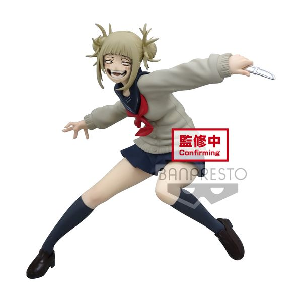 Figura Himiko Toga My Hero Academia The Evil Villains Vol 3