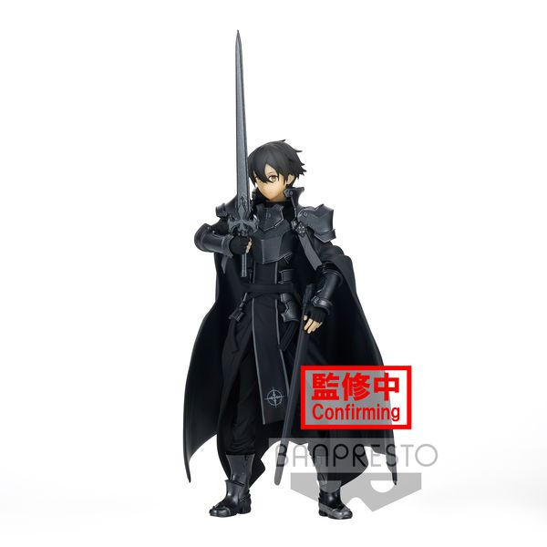 Figura Integrity Knight Kirito Sword Art Online Alicization Rising Steel